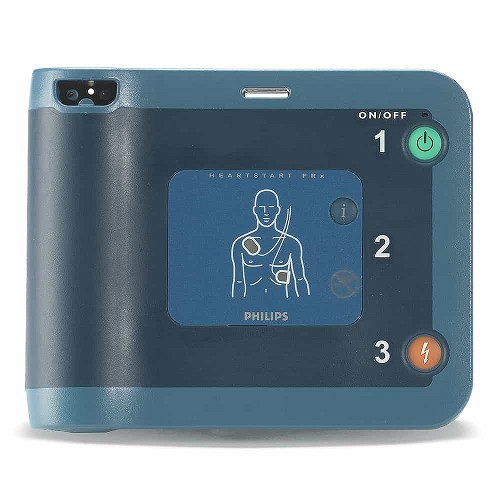 Philips HeartStart FRx AED Package at heartsmart.com